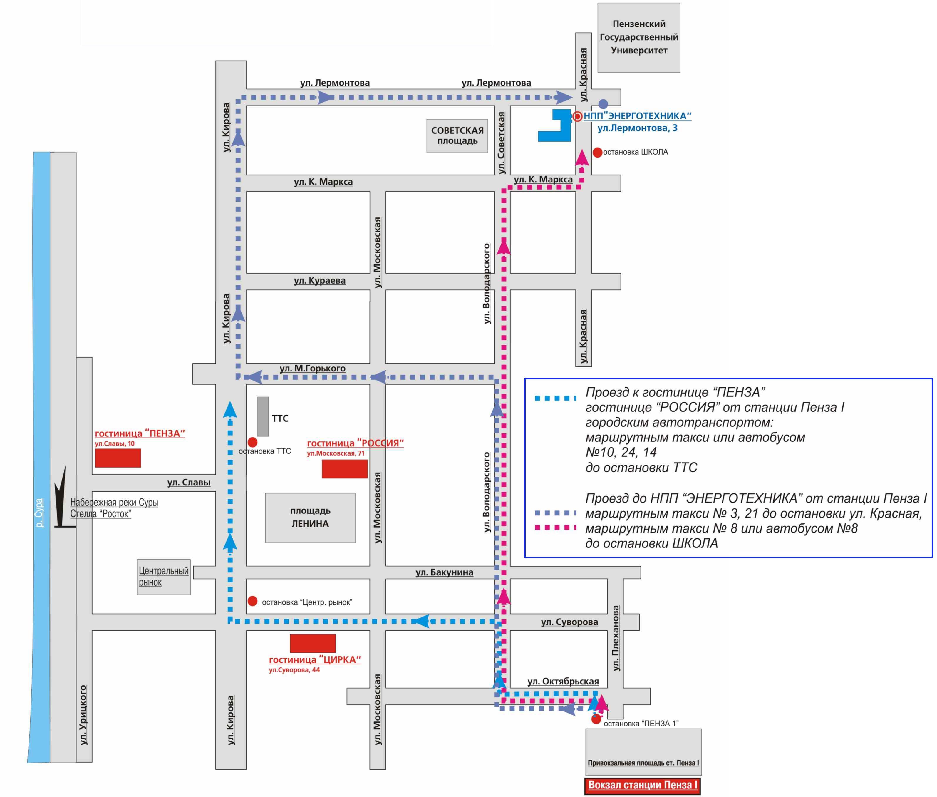 Проезд общественным транспортом: на автобусе или...  Адрес, по которому мы расположены: 440026, Россия, г. Пенза, ул...